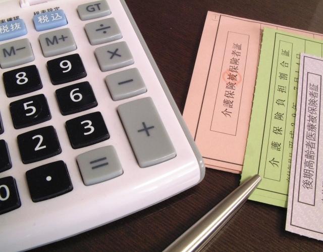 訪問歯科診療治療費