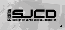 FUKUOKA SJCD SOCIETY OF JAPAN CLINICAL DENTISTRY