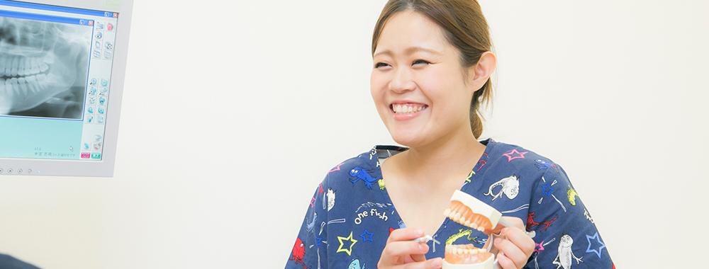 原田ファミリー歯科スタッフインタビュー5
