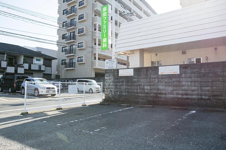 雑餉隈原田ファミリー歯科駐車場2